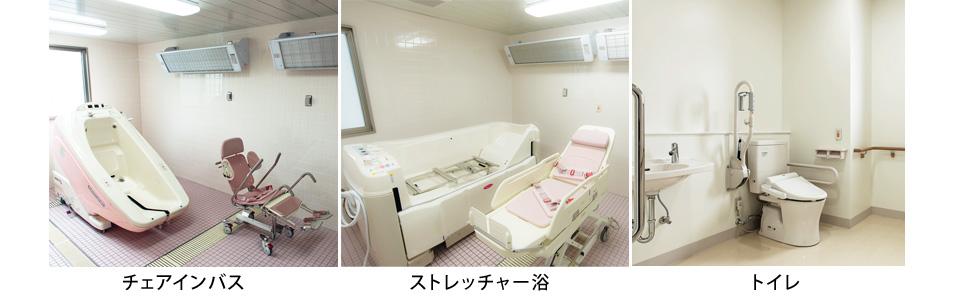 施設紹介05