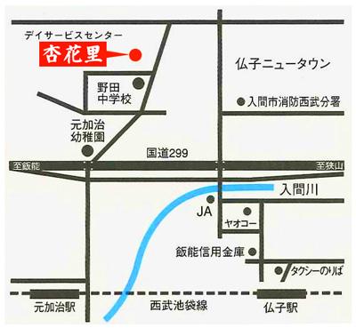 akari-map