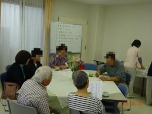 家族懇談会3
